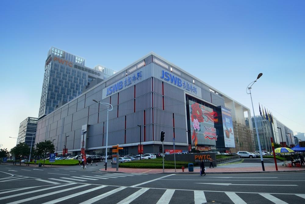 保利世貿中心.jpg