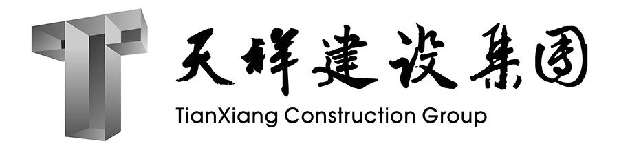 网站样板-建筑建材